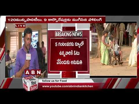 Telangana Municipal Election Polling End   Municipal Elections 2020   ABN Telugu teluguvoice