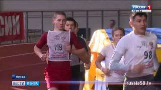 На фестивале ГТО в Пензе около 400 студентов показали свою физическую подготовку