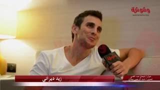 الموسيقار العالمي زيد ديراني: متحمس للعزف في مصر