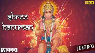 Shree Hanuman - Hindi Devotional Songs | Video Jukebox