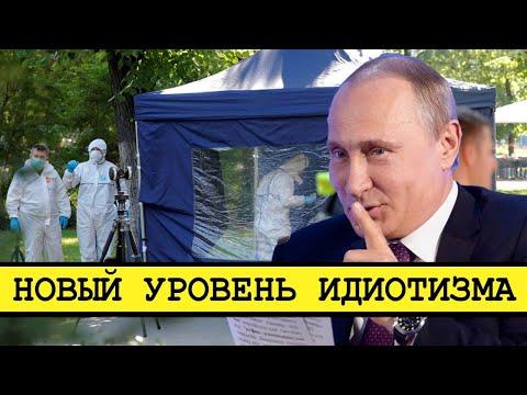 Путин изменит Конституцию в палатке. Только бойкот [Смена власти с Николаем Бондаренко]