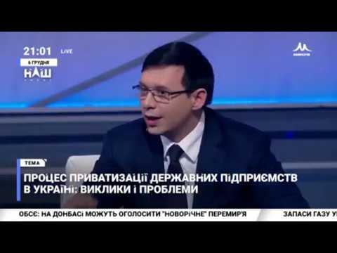 Мураев: Власть создала