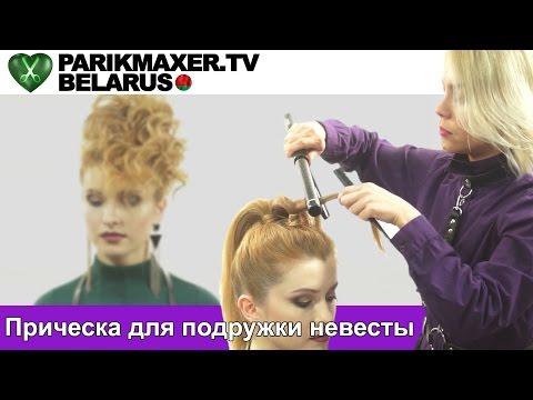 Видео Интернет магазин косметики в астане