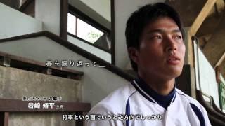 東京大学野球部チーム紹介動画