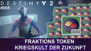 Destiny 2: Kriegskult der Zukunft Fraktion-Token Opening #005 (Deutsch/German)