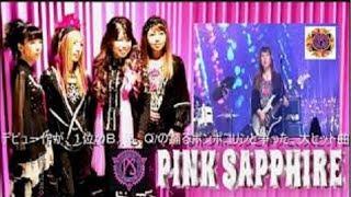 ピンクサファイア Pink Sapphire -P. S I LOVE YOU 2018 LIVE ERM