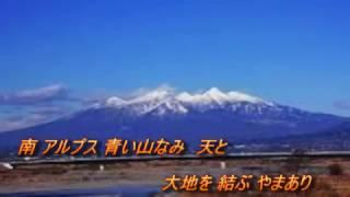説明2015年10月発売/曲名:北岳/歌手名:♪細川たかし/作詩:志賀大介...