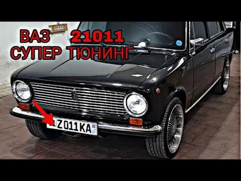 Узбекские тюнинг ваз 21011 VAZ 21011 DAXSHAT.