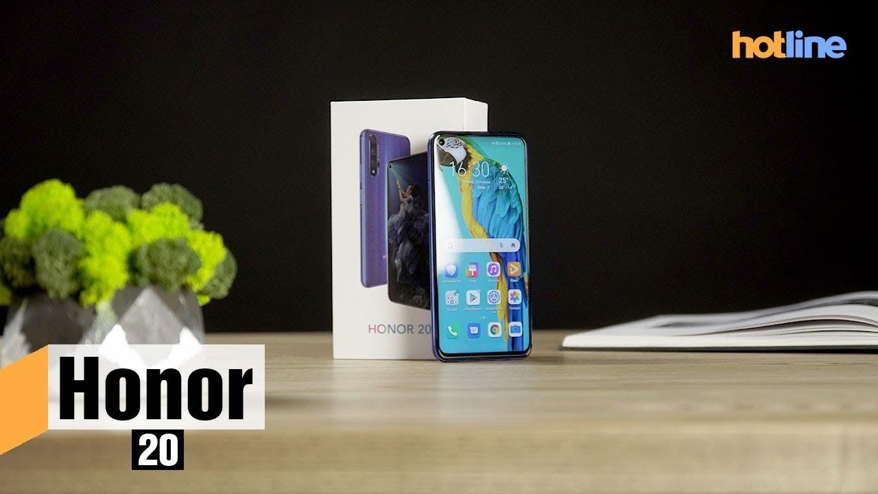 Honor 20 — обзор смартфона
