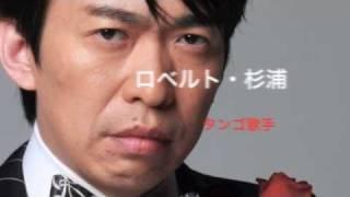 【日 時】 2010年 12月12日(日)開場16:30 開演 17:00 【会 場】 月島社...
