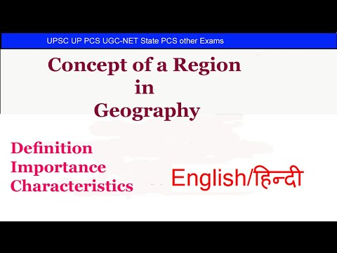 Concept of a region in Geography  Regional Planning   Human geography