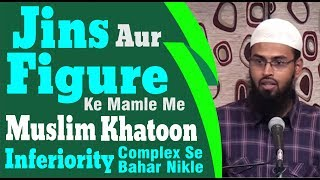Jins - Sexuality Aur Figure Ke Mamle Me Muslim Khatoon Inferiority Complex Se Bahar Nikle