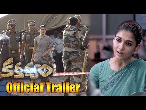 Karthavyam Official Trailer | Nayanthara |...
