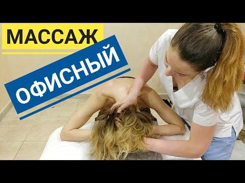 Шея болит после массажа