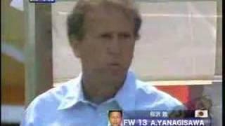 2006 FIFA ワールドカップ 日本 VS クロアチア 柳沢決定機逃す thumbnail