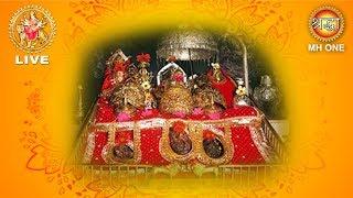 LIVE Maa Vaishno Devi Aarti from Bhawan    माता वैष्णो देवी आरती लाइव   