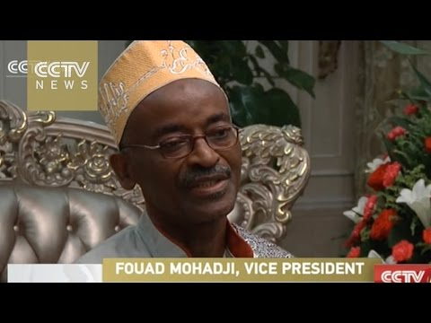 Vice President of the Union of Comoros Fouad Mohadji talks on China-Arab cooperation