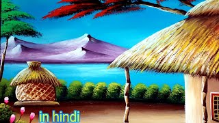 A farmer house in a beautiful nature || village scenery painting watercolor