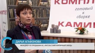 видео Плитка облицовочная под кирпич: цена в разных регионах РФ