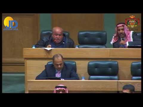 النائب خليل عطية يسحب مقترحاتة من الجلسة التشريعية احتجاجا على رفع الاسعار 23-1-2018  - نشر قبل 17 ساعة