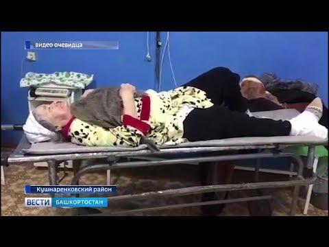 В Кушнаренковской больнице