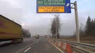 Смотреть видео Трасса М10 Москва Санкт Петербург станет быстрее онлайн