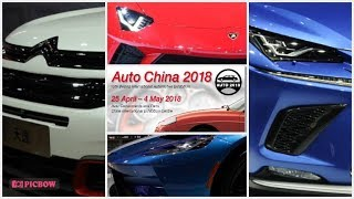 The Beijing Auto Show (Auto China) 2018