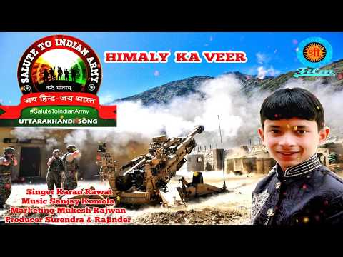 Latest Garhwali Song | Garhwal Rifle Ka Veer | Master Karan Rawat | Shree Film Arts