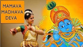Mohiniyattam Dance Performance in Abu Dhabi | Mamava Madhava Deva Krishna...