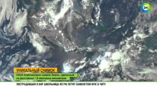 NASA опубликовало самый четкий снимок Земли