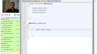 Программирование с нуля от ШП - Школы программирования Урок 13 Часть 1 Курсы розница 1с Java курсы