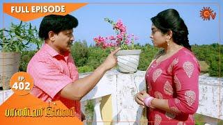 Pandavar Illam - Ep 402 | 23 March 2021 | Sun TV Serial | Tamil Serial