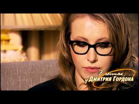 Ксения Собчак: Обыск