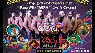 Rana With Aura - 31St Night Homagama 2013 - Mp3
