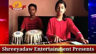 कोयल बिन बगिया ना शोभे राजा गायिका मैथिली ठाकुर