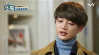 Minho Crying Talking About His Father and SHINee