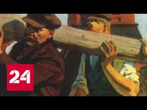 Зюганов: Ленина похоронили в соответствии с законом и волей народа