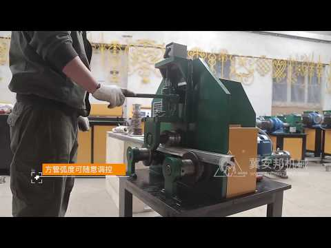 AB-C3 The New Electric Pipe Bending Machine