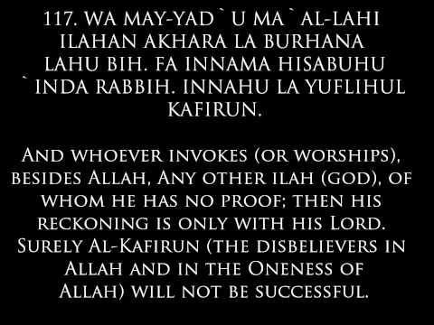 SURAH AL MUMINUN 115-118