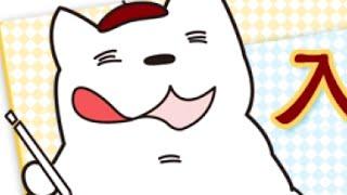 チャンネル登録はこちら♪ぜひご登録お願いします(^^)【リトルモンス...