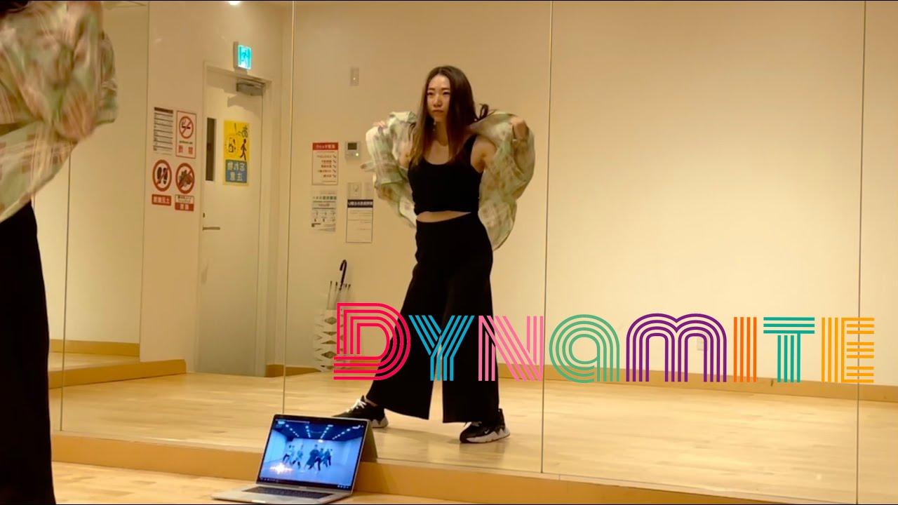 引き続きダイナマイト練習中! BTS - Dynamite practice mirror