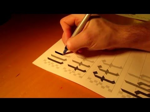 How to Learn Blackletter Calligraphy for Beginners