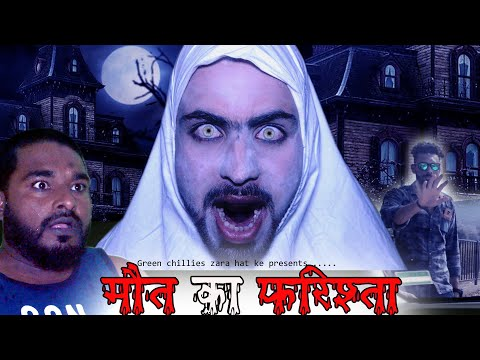 The Horror House || Horror Story || Horror Story In Hindi 2019 || Green Chillies Zara Hat Ke