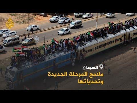 ???? الوثيقة الدستورية.. كيف سيواجه السودان تحديات الانتقال لعهد جديد؟  - نشر قبل 12 ساعة