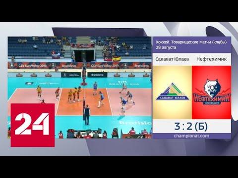 Российские волейболистки досрочно вышли в плей-офф чемпионата Европы - Россия 24