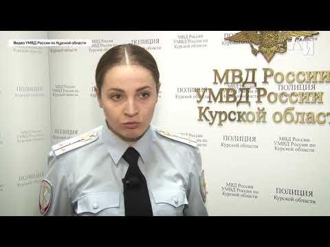 5 жителей Курской области нарушили режим самоизоляции