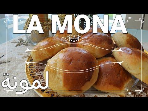 la-mona-لمونة