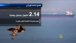 قطاع النفط الإيراني