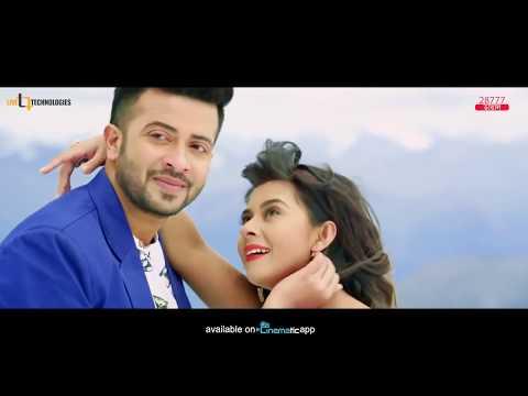 নতুন গান সাকিব খান ২০১৭ thumbnail