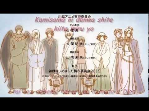 Kamisama Hajimemashita 2 ED - Sub español + romaji